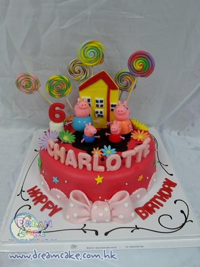 Dream Cake Limited wwwdreamcakecomhk